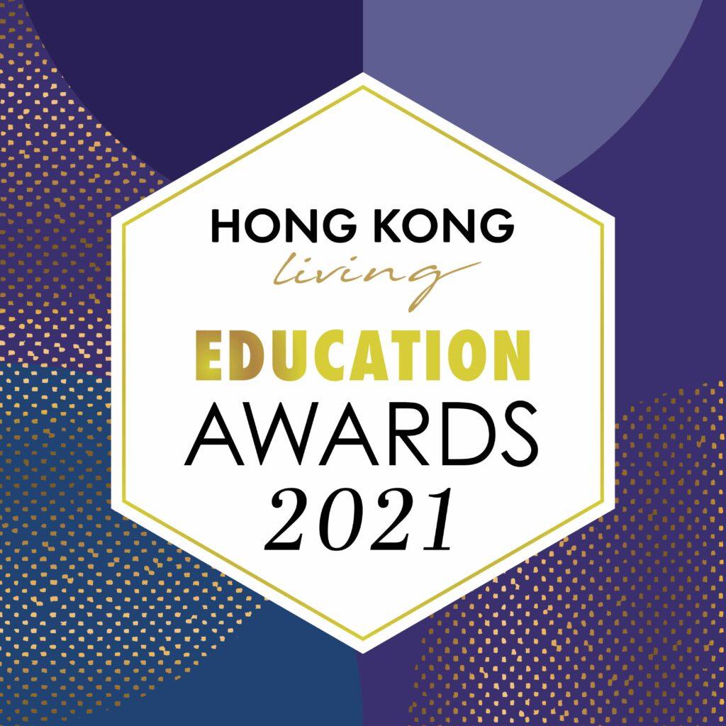 HK Education Awards