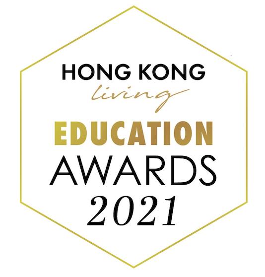 Hong Kong Education Award 2021